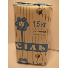 Соль каменная, 1.5 кг