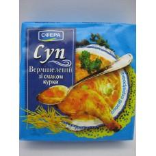 Суп брикет !!ВЕРМИШЕЛЬ!! с курицей 150гр