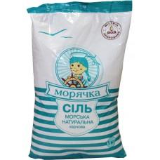 Соль морская, 1 кг