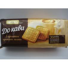 """Печенье   """"К кофе""""  топленка, 210 г"""