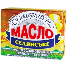Масло вершкове Білоцерк. 72,6% 200 г