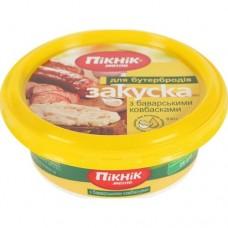 Закуска Пикник Баварские колбаски, 110г
