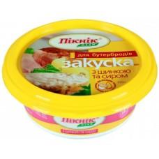 Закуска Пикник Ветчина сир, 110г