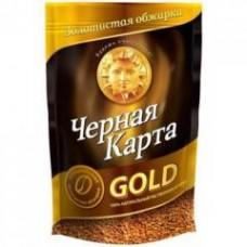 """Кофе ЭКОНОМ пакет """"Черная карта"""", 140 г"""