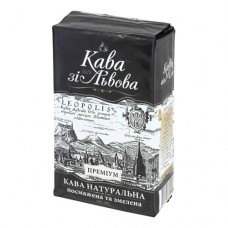 Кофе из Львова Премиум молотый брикет ЧЕРНЫЙ, 225 г