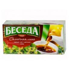 Чай Бесіда липа 24п
