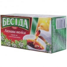 Чай Беседа фрукт, мелиса, 26 пак