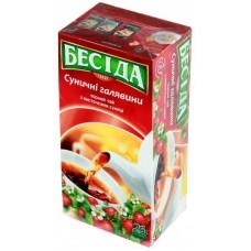 Чай Беседа фрукт,суниця, 26 пак