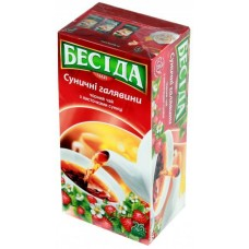Чай Бесіда суниця 24п