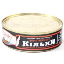 """Килька """"Виктория"""" Т/С 230гр №5"""