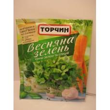 Приправа Весняна зелень МАЛЕНЬКАЯ ТОРЧИН 25гр