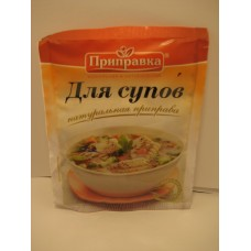 Приправа для Супа, 30 г