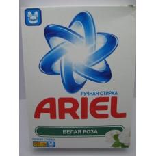 Порошок стиральный Ariel /ручная стирка/, 450 г