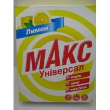 """Порошок стиральный """"МАКС"""", 350г"""