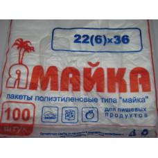 Пакет майка 22х36 100шт