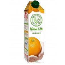 Сік Апельсин Наш Сік 1л