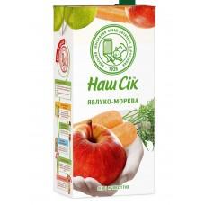 Сік Морквяно-Яблучний Наш Сік 2л