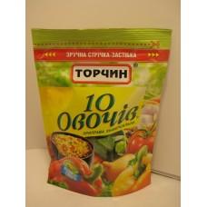 Приправа 10 овощей 170г