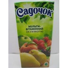 Сок Садочек Мультивитамин 1л