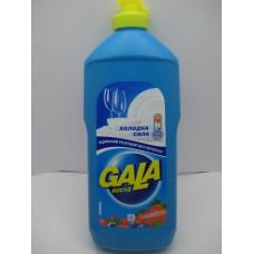 Моющее для посуды Gala, 500мл /в ассортим./