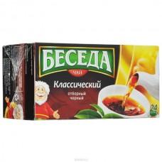 Чай Беседа чёрный пакетированный 24 пак