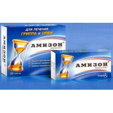 Амизон 0,25 мг 20таб