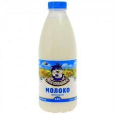 Молоко Простоквашино БУТЫЛКА 900г (договор)