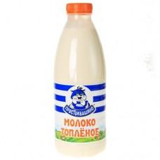 Молоко топлёное Простоквашино 900г (договор)