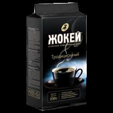 Кофе Жокей Брикет  молотый Традиционный 225 г