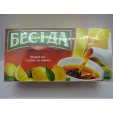 Чай Беседа фрукт,лимон, 26 пак