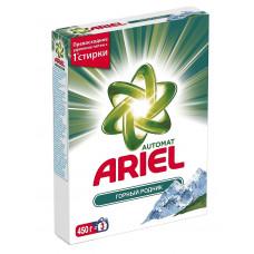 Порошок стиральный Ariel /АВТОМАТ/, 450 г