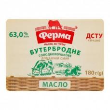 Масло сол/вершкове ФЕРМА 63% 180г