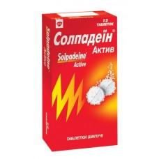 Солпадеин актив табл. шипучие №12